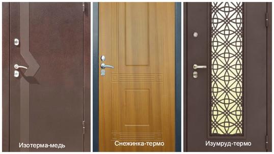 железная дверь дешево в ювао